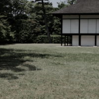 Katsura Ryikyu