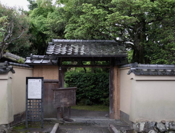 Nishimura House