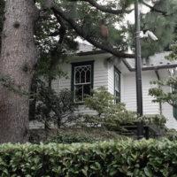old missionary house in Zoshigaya