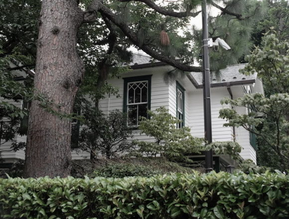 old missionary house in Zoshigaya