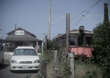 Tokawa Station along Choshi Dentetsu