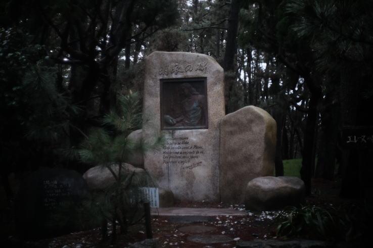 Helene's monument in Miho near Shimizu Port