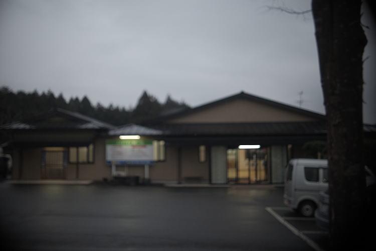 A Super-Sento in Fujinomiya City
