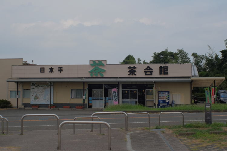 The building of Nihondaira Ocha Kaikan, a place selling various green tea items (日本平お茶会館)
