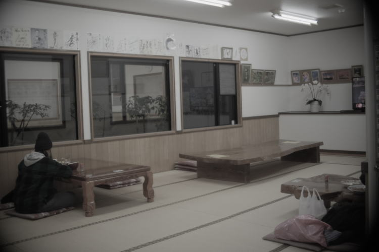 A dining room of a Japanese sento.