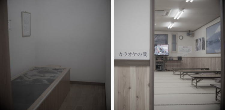 Various rooms in a Japanese sento.