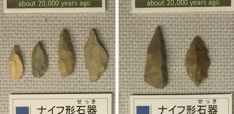 Ice Age stone tools discovered in Japan (旧石器時代の道具)