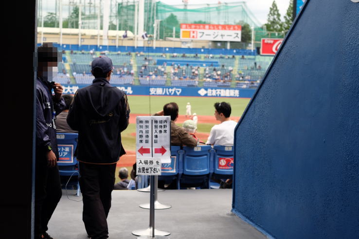 Watching a student baseball game in Japan. (Fujifilm X-T1 & Hexanon 50mm f1.7)