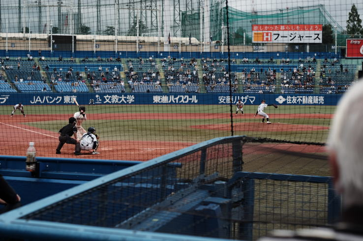 Tokyo Big 6 University Baseball League in Japan (東京六大学野球)