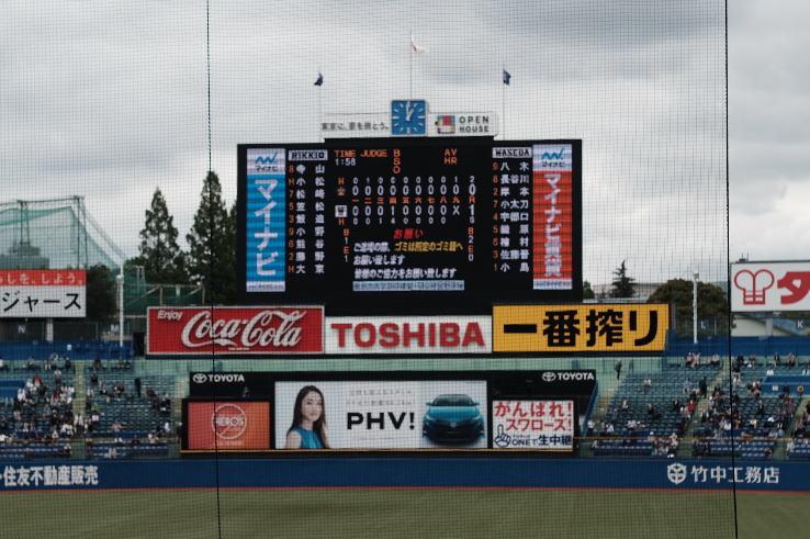 the Tokyo Big6 University Baseball(神宮球場)