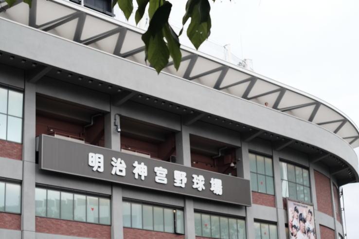 Jingu Stadium in Tokyo (神宮球場)