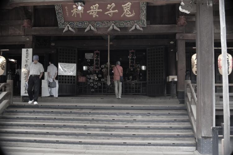 Kishimojin-do | 鬼子母神堂