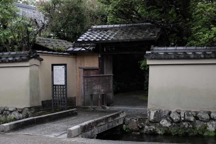 The entrance gate of the Nishimura House (西村家門、京都)