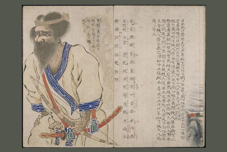 An Ainu warrior in 1800 (アイヌの男性を描いた江戸時代の彩色画)