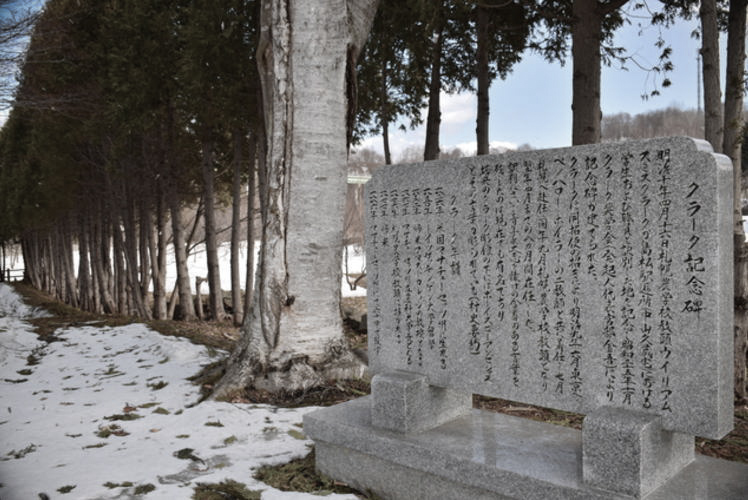 William S. Clark uttered the famous parting words here (クラーク先生見送りの場所)