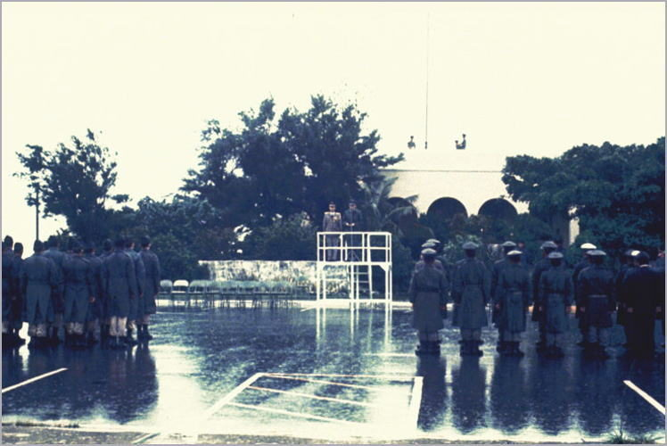 Military ceremony in May 1972 at the US base in Naha, Okinawa (沖縄返還)