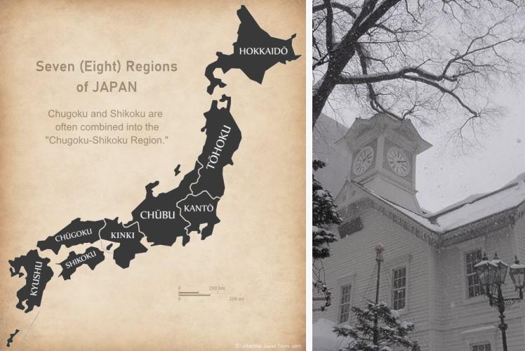 Japan's seven regions and Sapporo clock Tower (日本の7つの地方と北海道時計台)