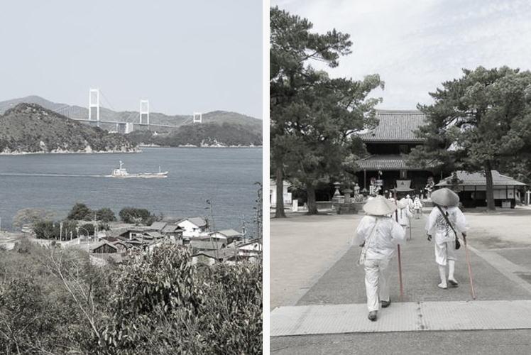 Seto Inland Sea and Shikoku pilgrims (瀬戸内海とお遍路さん)