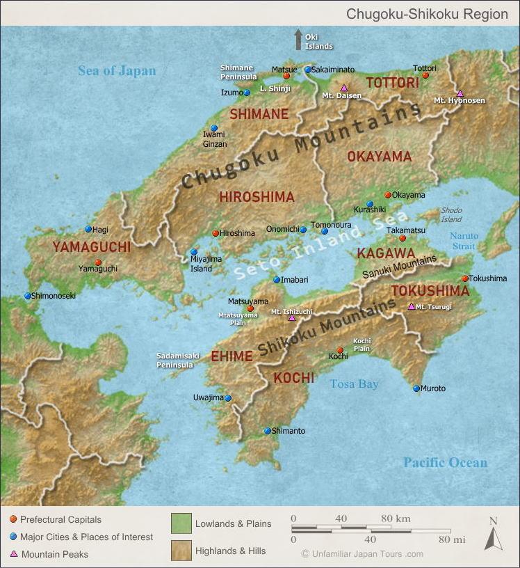 Map of the Chugoku-Shikoku Region, Japan (中国四国地方の地形)