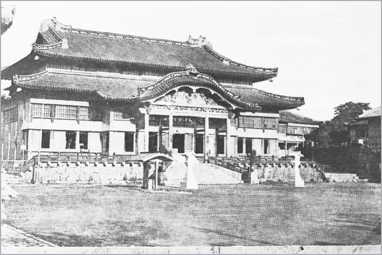 The Main Hall at Shuri Castle taken in May 1945(戦前の首里城)