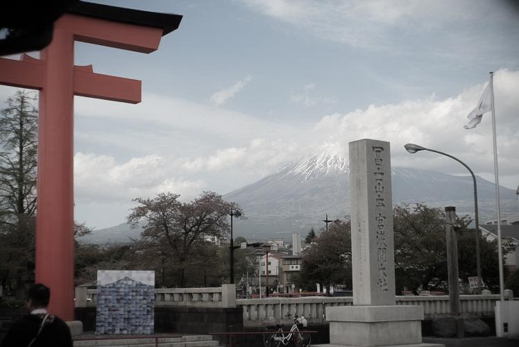 Mount Fuji from Sengen Taisha | 浅間大社から見る富士山