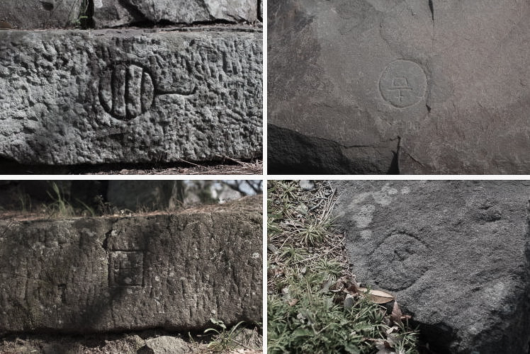 Markings on the stones at Sumpu Castle Ruins (with an Industar 50mm f3.5 lens).