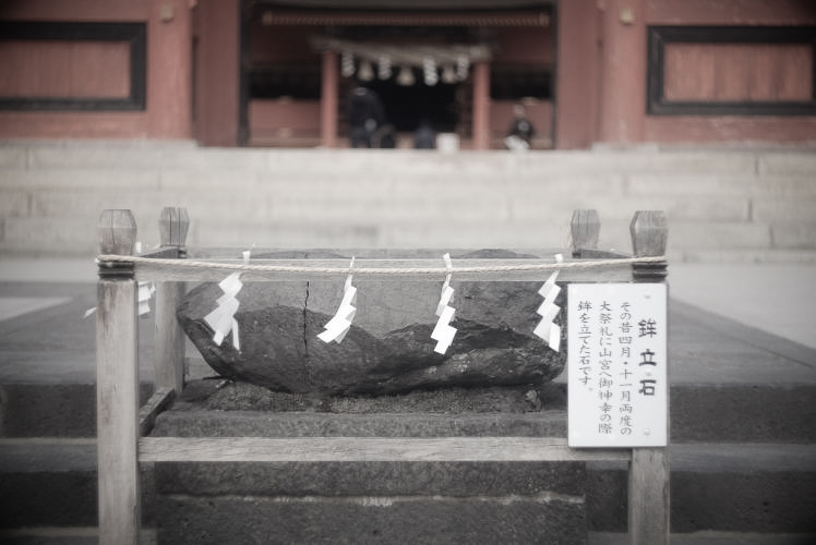 A sacred stone at a Shinto shrine near Mount Fuji.  (Summar 5cm f2)