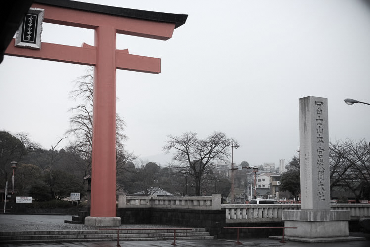 Torii gate of Sengen Taisha Shrine (富士山本宮浅間大社)