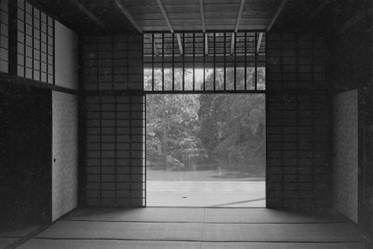 Katsura Imperial Villa in Kyoto (昭和時代の桂離宮)