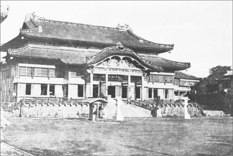 Old Shuri Castle during World War Two.