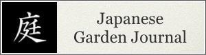 Japanese Garden Journal